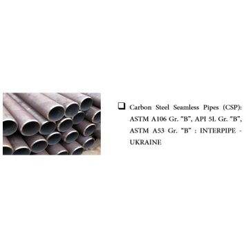 INTERPIPE Carbon Steel Seamless Pipes