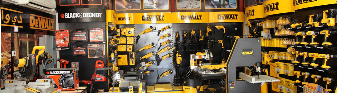 Power Tools Supplies Division