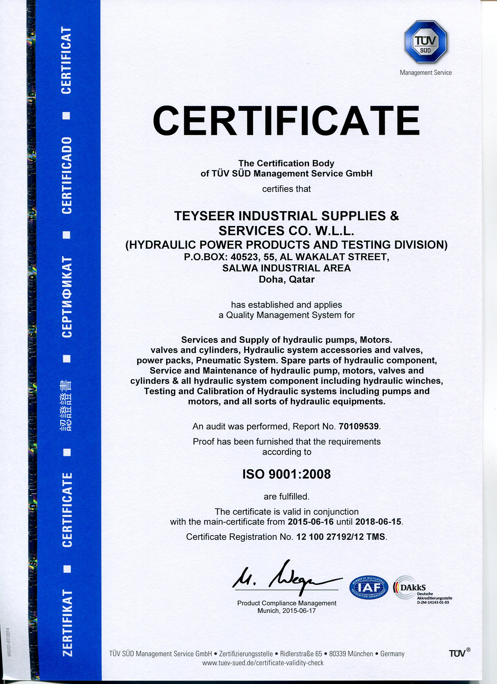 Teyseer Industrial Supplies & Services Co  W L L