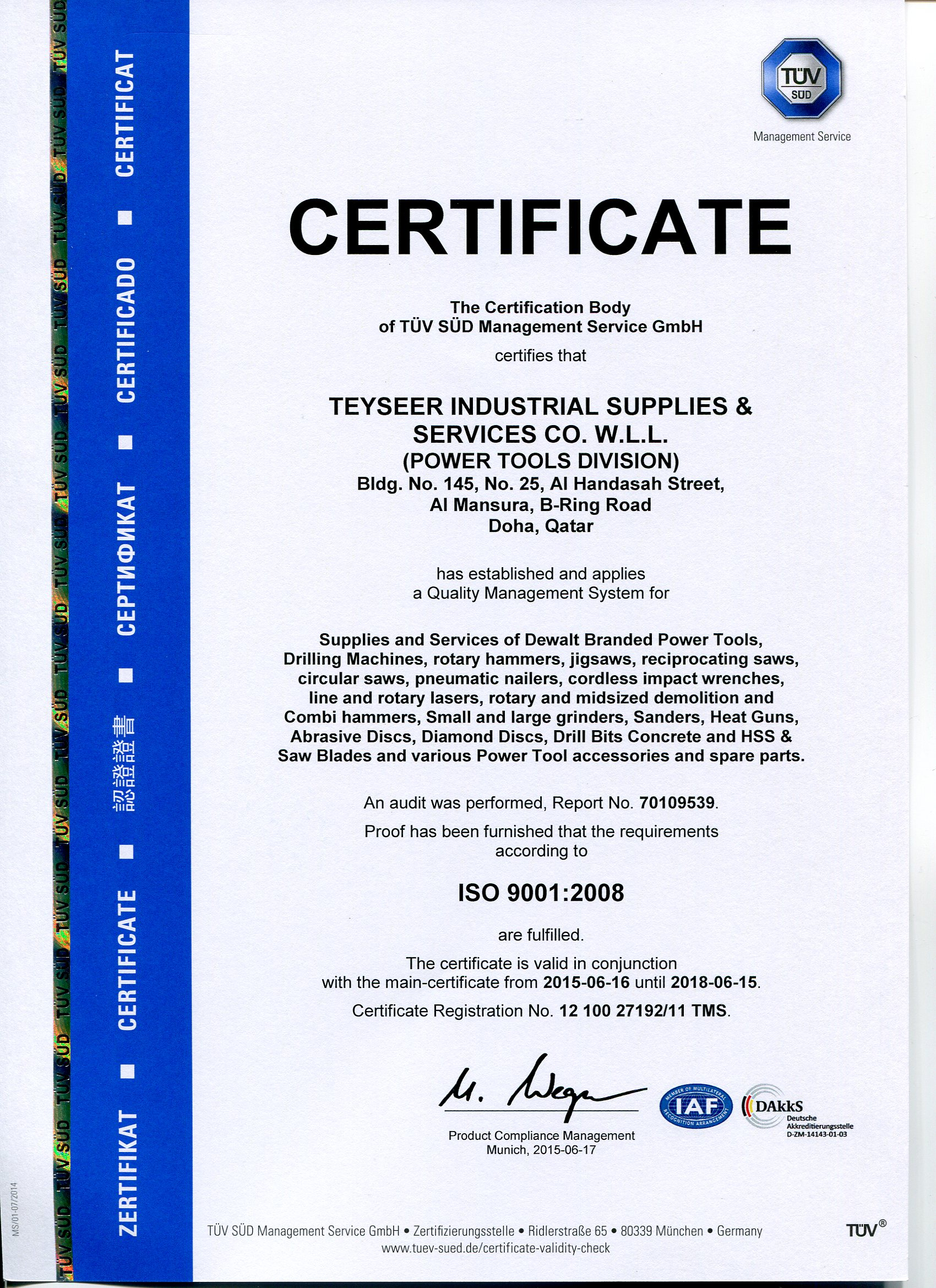 Teyseer Industrial Supplies & Services Co  W L L